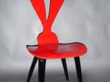 Seduta design curva